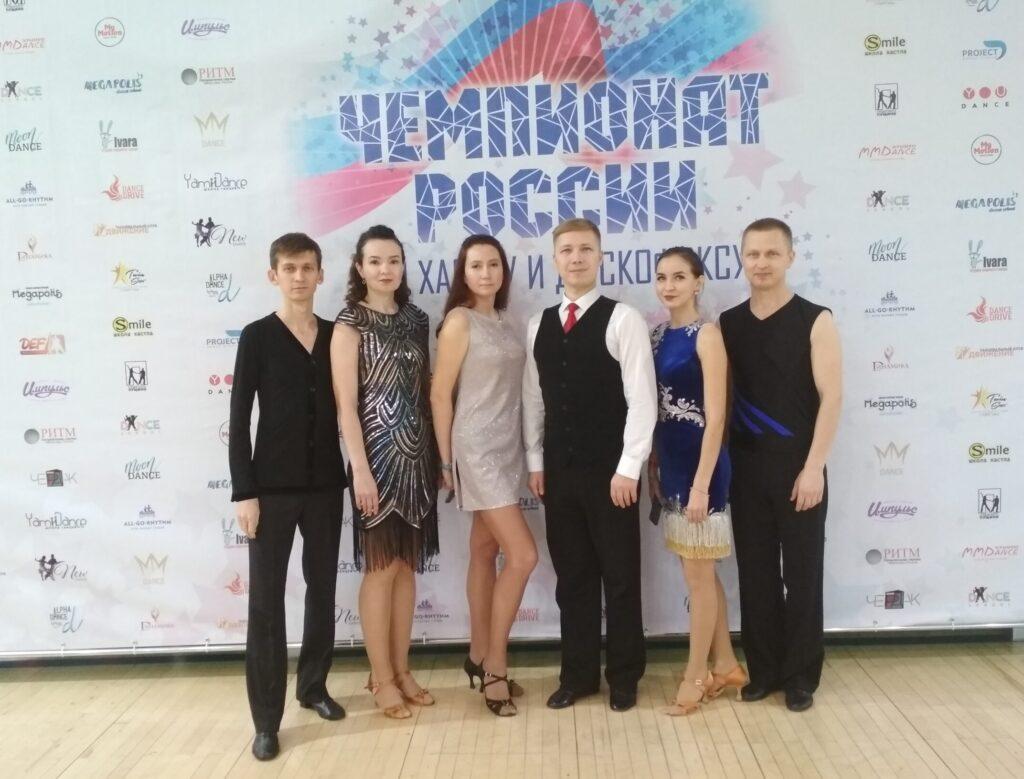 Чемпионат Росии по хастлу. Студия РИТМ